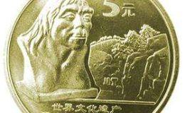 世界文化遺產-周口店紀念幣(3組)收藏價值高,是值得收藏的幣種