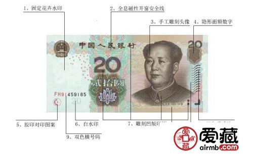 第五套人民币20元背面图案景点介绍 真实版美不美?