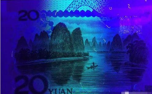 第五套人民幣無色熒光纖維 面額數字在紫外光的照射下顯什么顏色