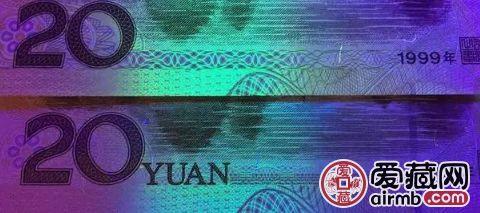 第五套人民幣20元熒光效果 05版和99版熒光效果竟然不同