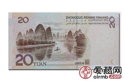 解密|20元人民币背面图案的人是谁?