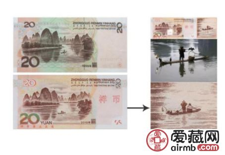 解密|20元人民幣背面圖案的人是誰?