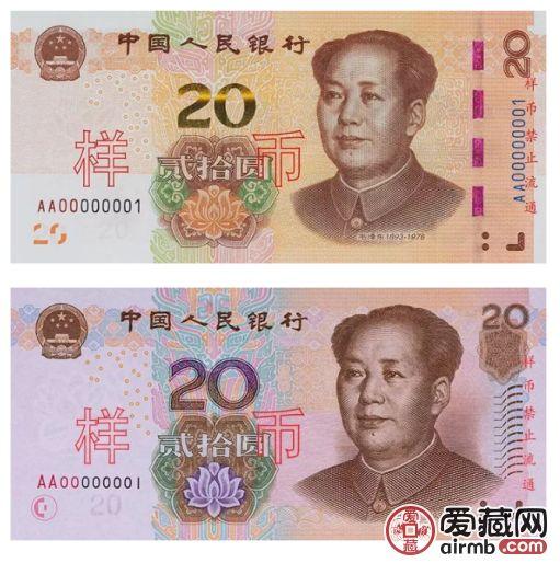 2019版20元開窗安全線顏色有什么變化 新版20元紙幣詳解