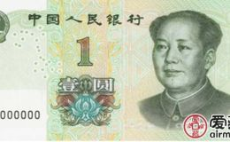 2019版第五套人民币纸币花卉 币上的花卉和背面图案