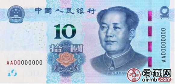 2019版第五套人民幣紙幣花卉 幣上的花卉和背面圖案