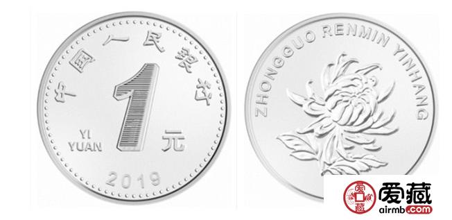 2019版第五套人民币主要变化 新版纸币和硬币的变化