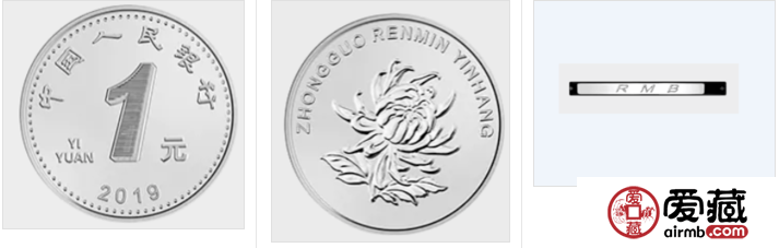 2019年新版人民币全套的防伪技术和印制质量有哪些改进