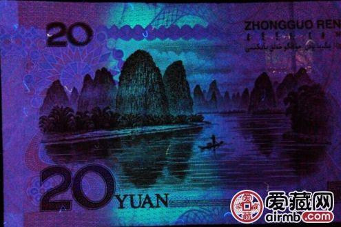 第五套人民幣20背面在紫外線呈現什么顏色 20元圖片介紹