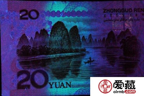 第五套人民币20背面在紫外线呈现什么颜色 20元图片介绍