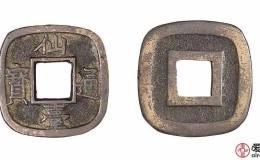 古钱币种类大全介绍 最值钱的是哪种古钱币?