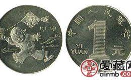 2004(猴)年贺岁纪念币越来越值钱,数量越多价格越高