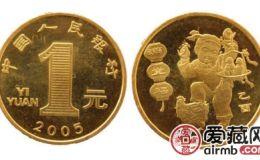 2005(雞)年賀歲紀念幣發行量較大,未來升值空間值得觀望