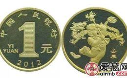 2012(龙)年贺岁纪念币收益稳定,适合大量投资
