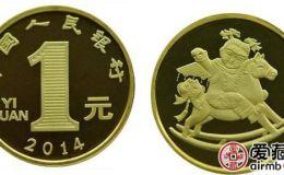 2014(馬)年賀歲紀念幣發行量較大,后期升值空間受到影響