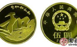 """2013""""和""""字紀念幣收藏價格適中,是入手的好時機"""