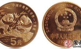 大熊猫特种纪念币价格稳定上涨,是投资收藏的建议选择之一