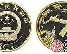 中国航天纪念币行情乐观,未来市场涨幅将会给我们惊喜