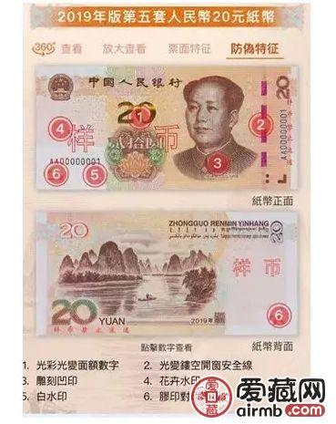 新版人民币如何辨真伪图文详解 学会后1秒辨真假