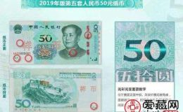 新版人民幣如何辨真偽圖文詳解 學會后1秒辨真假