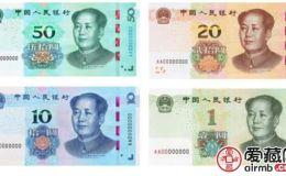 新版人民币为什么没有5元100元 央行官方回应