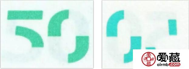 2019年新版50元纸币特征 网友表示新版50元太漂亮了