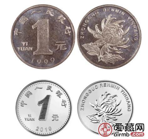 深度解析:央行2019年新版人民幣硬幣 硬幣設計大變樣
