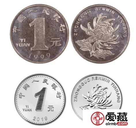 深度解析:央行2019年新版人民币硬币 硬币设计大变样