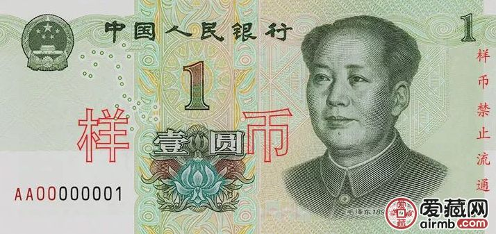 2019年第五套人民幣1元花卉圖案及象征意義 有什么變化嗎