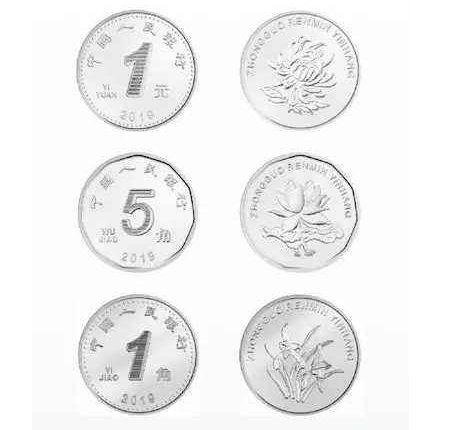 2019人民幣新版有什么變化 這些變化你要留意