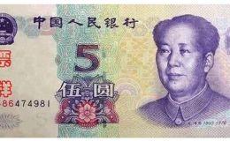 2019年央行发行塑料钞 哪些信号证明塑料钞真的要来