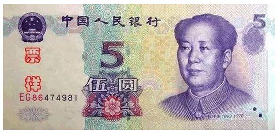 2019年央行發行塑料鈔 哪些信號證明塑料鈔真的要來