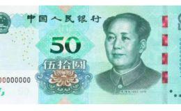 2019年最新出版的人民币 这些细节都变了
