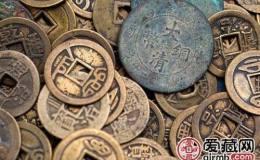 如何识别古钱币的真假 这个鉴定技巧你一定要学会!