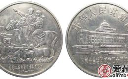 內蒙古自治區成立40周年紀念幣紀念意義高,是紀念幣中的上乘之作