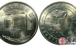 新疆維吾爾自治區成立30周年紀念幣受到市場大眾的歡迎,價值不斷