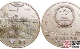 中華人民共和國成立35周年紀念幣價格穩定,未來升值空間巨大