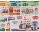 第三代人民币值多少钱 第三套人民币最新价格查询