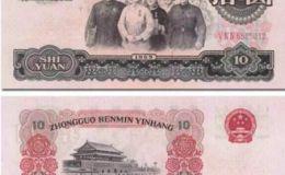 第三套人民币回收价钱是多少 收藏价值如何