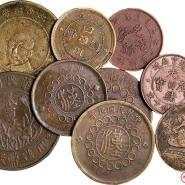 古钱币波多野结衣番号有技巧 来看看专家提出的古钱币波多野结衣番号建议!