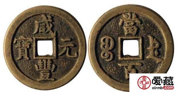 古钱币收藏最常见的四大误区 来看看你中招了没?