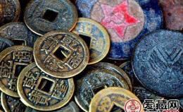 如何清除古钱币的绣?史上最全面的清洁方法都在这里了!