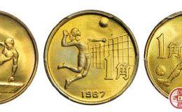 第六届全运会纪念币是我国首套体育题材纪念币,收藏价值高