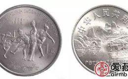 广西壮族自治区成立30周年纪念币收藏前景怎么样?
