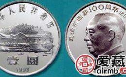 毛澤東誕辰100周年紀念幣價格上漲,未來不會出現下滑跡象