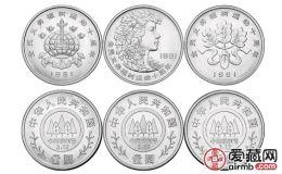 全民義務植樹運動10周年紀念幣受藏家看好,整套收藏價值更高
