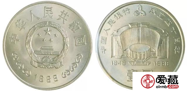 中国激情电影银行成立40周年纪念币为什么受到众多藏家的欢迎?价值都