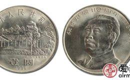 朱德诞辰100周年纪念币价格缓慢上升,其收藏意义重大