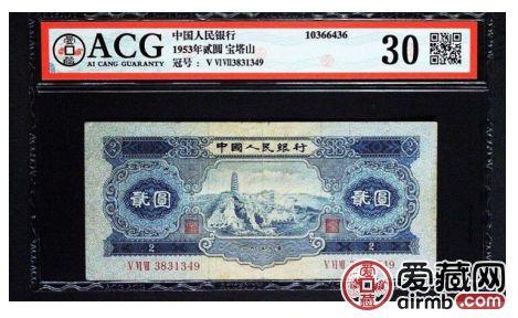 第二套人民币二元价格是多少 二元目前市场情况分析