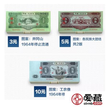 第二套人民币大全套多少钱 第二套人民币最新市价