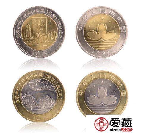 澳门回归祖国纪念币题材深远,收藏意义重大